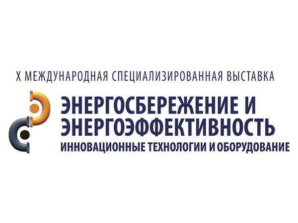 """В Санкт-Петербурге пройдет X Международная специализированная выставка """"Энергосбережение и энергоэффективность. Инновационные технологии и оборудование"""""""