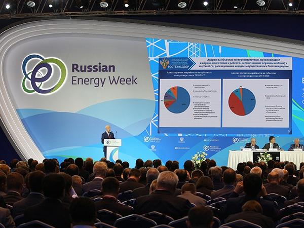 Международный форум «Российская энергетическая неделя» пройдёт в Москве с 3 по 6 октября