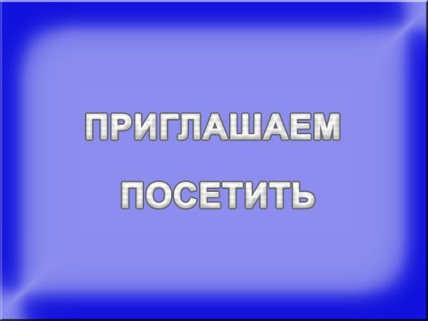 17 сентября Круглый стол «Энергоэффективность в сфере водоснабжения»