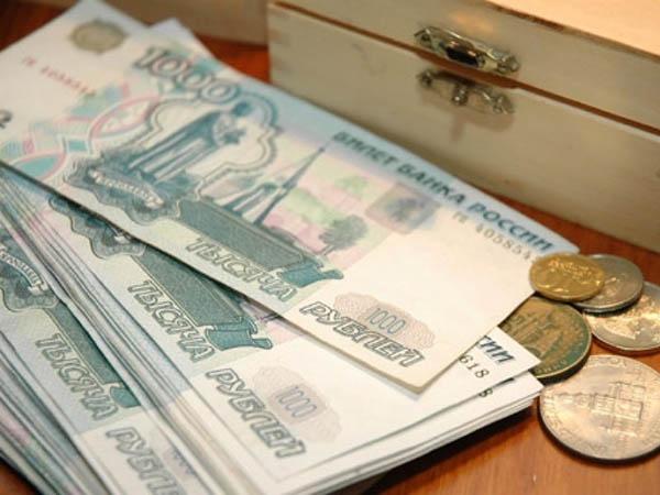 На реализацию энергоэффективных мероприятий Липецка направлено 466 млн рублей из областного бюджета