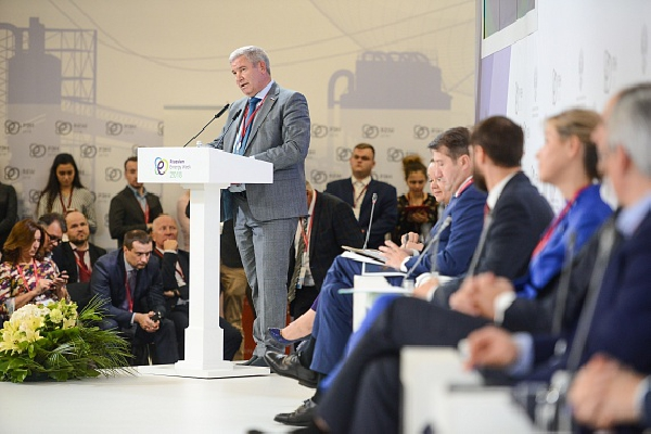 На РЭН-2018 обсудили будущее российского теплоснабжения