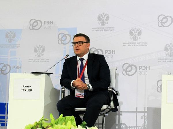 Алексей Текслер рассказал о ключевых направлениях трансформации направления «Энерджинет»