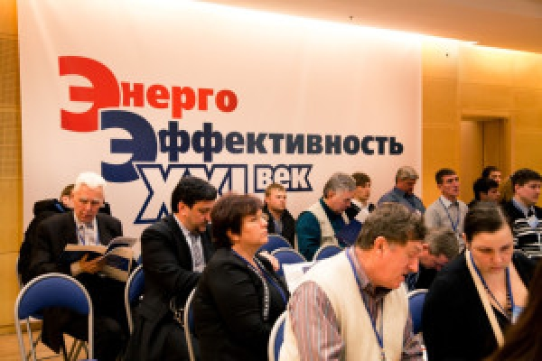 Председатели тематических секций конгресса «Энергоэффективность. XXI век» приняли участие в заседании НТС