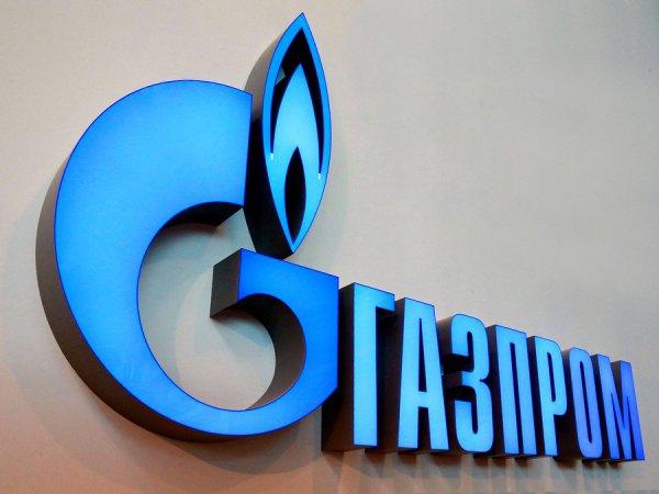Газпром утвердил Политику в области энергоэффективности и энергосбережения