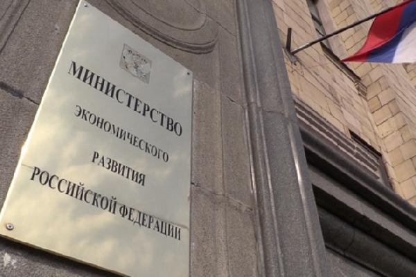 Государственный доклад о состоянии энергосбережения в РФ в 2017 году опубликован на сайте Минэкономразвития России
