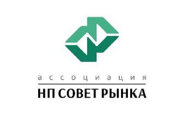 Совет рынка: приоритетом развития ВИЭ-генерации в России должно стать достижение конкурентоспособности отрасли
