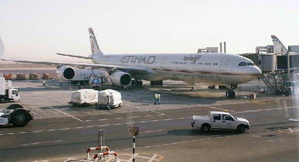 Аэропорт Абу-Даби начал производить энергию из шагов