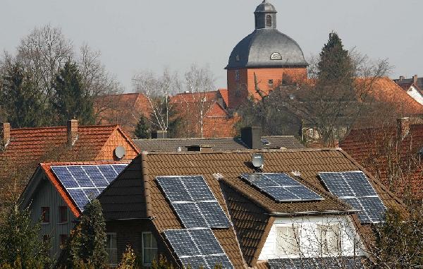 ТАСС: Владельцам солнечных батарей в Великобритании будут платить за излишки электроэнергии