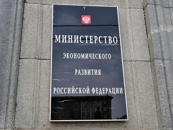 Минэкономразвития России уточняет правила установления требований к программам в области энергосбережения