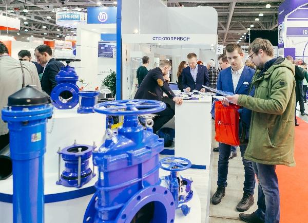 12 февраля откроется выставка оборудования для отопления и водоснабжения AquathermMoscow.