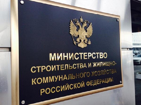 В России появился стандарт «Умного города»