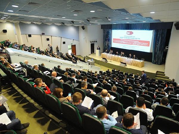 Энергоэффективность плюс цифровизация – как достичь эффекта? Приглашаем на форум в Екатеринбург 10 апреля 2019г.