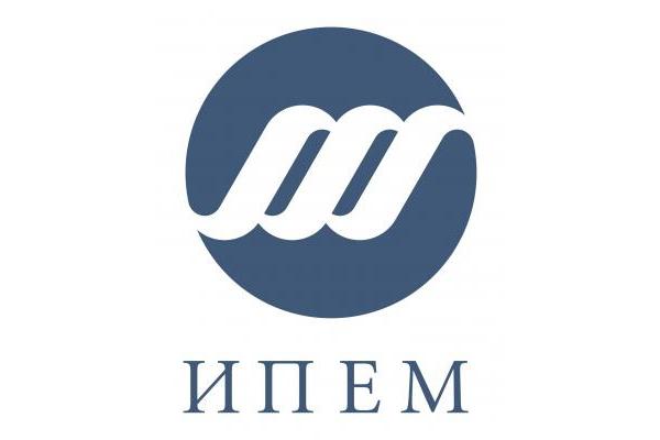 ИПЕМ оценил возможность участия крупных ТЭС в конкурсных отборах на модернизацию