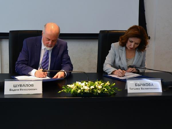 В Сургуте подписан пакет документов в области развития энергосервисной деятельности