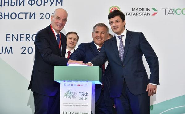 «Казань Экспо»: вся палитра энергосбережения